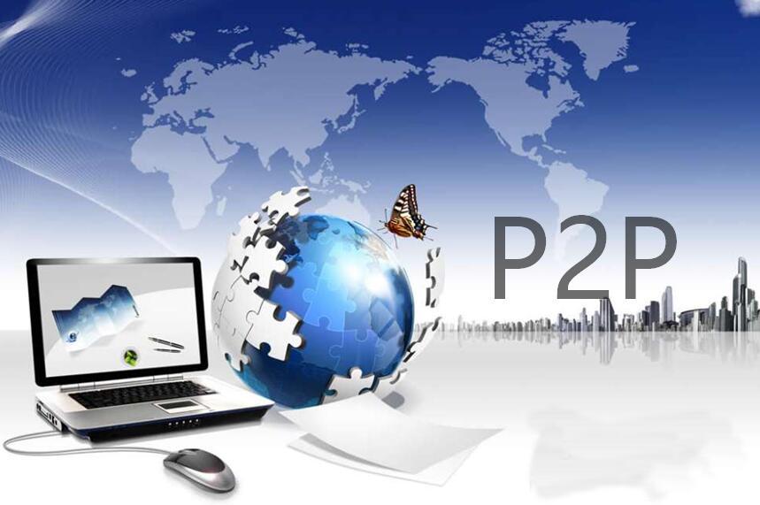 P2P爱钱进安全吗