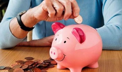 什么是基金单位净值