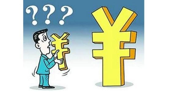 基金a类和c类区别有哪些