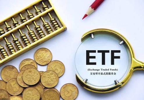 什么是场内基金和场外基金?场内基金和场外基金的区别有哪些?