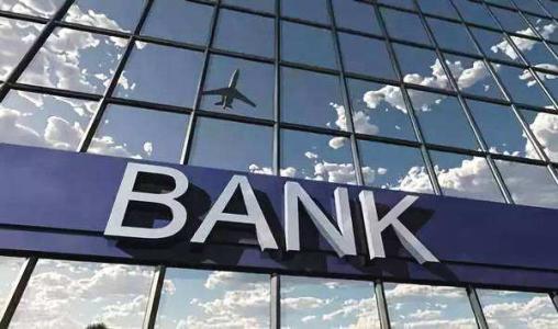 银行理财产品好不好?在银行买理财产品真的安全吗