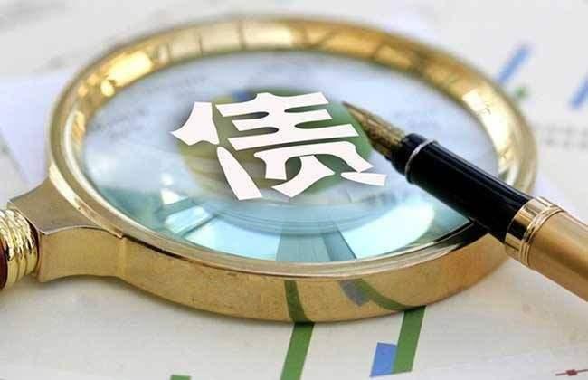 什么是记账式国债?记账式国债收益如何计算?