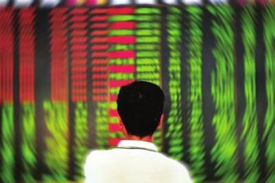 股票交易手续费都有哪些?股票交易手续费要交多少?