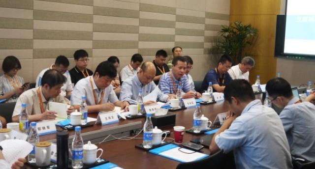 中国互金协会:聚焦互联网金融数据安全防护