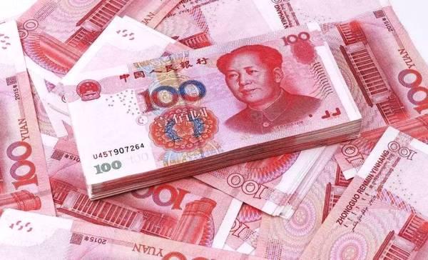 cny是什么货币?1cny等于多少美元?