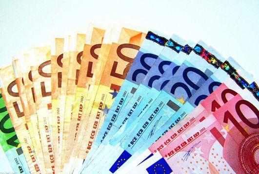 50欧元等于多少人民币?1欧元等于多少人民币?