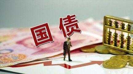 记账式国债和储蓄国债有哪些区别