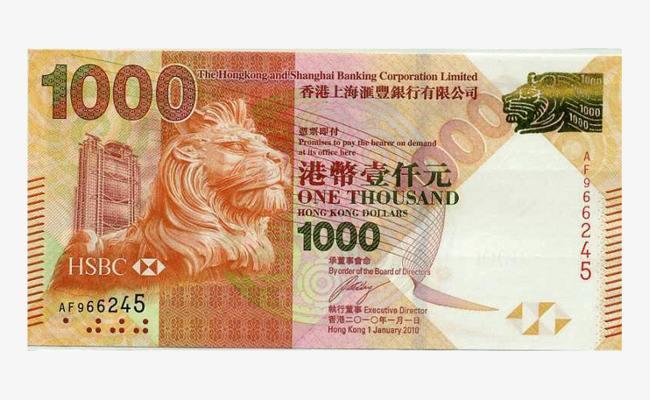 1人民币等于多少港币?人民币和港币怎么兑换?