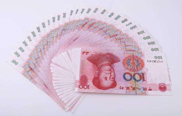 汇率换算公式_人民币汇率的计算公式