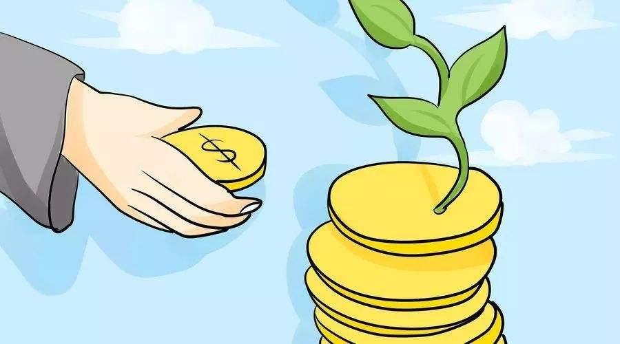 什么是即期外汇交易
