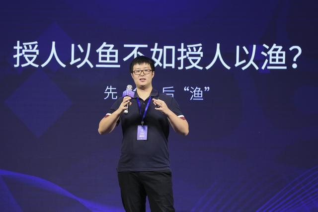 爱钱进总裁杨帆南周CSR年会发声:企业社会责任贵在持之以恒