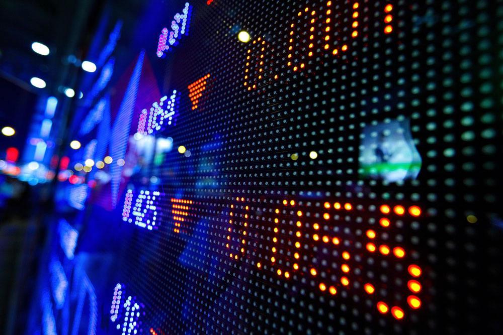 股市何时开盘?股市交易时间介绍
