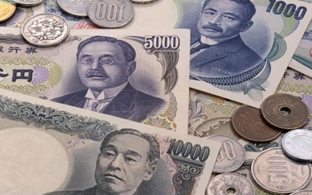 20亿日元是多少人民币?怎么兑换日元?